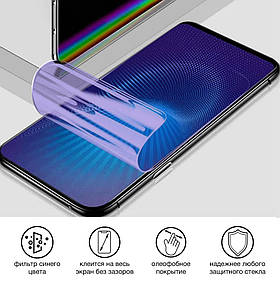 Гидрогелевая плёнка на любую модель телефона Nano Space Anti-Blue на экран смартфона   Полиуретановая пленка
