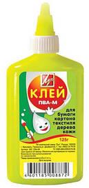 Клей ПВА-М Промінь 125 г у жовтому флаконі 20С1354-08