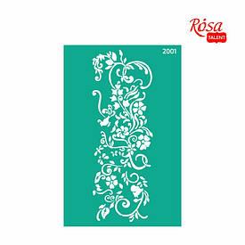 Трафарет багаторазовий самоклеючий 13x20 см №2001 Серія Квіти