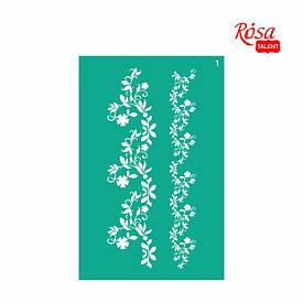 Трафарет багаторазовий самоклеючий Бордюрний 13x20 см №1 Серія Квіти