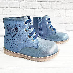 Черевички для дівчат (демо) синього кольору. Розмір: 24-27