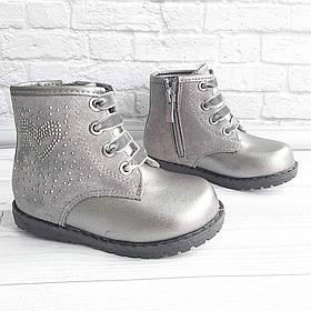 Черевички для дівчат (демо) на шнурівках та замочку. Розмір: 22-27