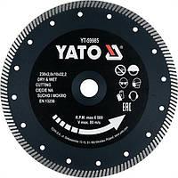 Диск алмазный YATO YT - 59985