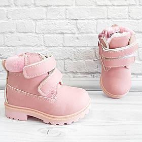 Черевички для дівчат (хутро) рожевого кольору. Розмір: 20-25