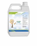 Витамины АД3Е жидкие для выпойки птицы и животных ОптиВит АД3Е, 5 кг