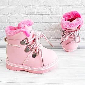 Черевички для дівчат (хутро) рожевого кольору. Розмір: 18-23