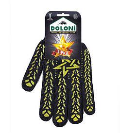 Перчатки рабочие трикотажные Doloni 562 плотность 5 ниток со звездой черные (d.20055)