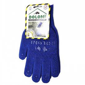 Перчатки рабочие трикотажные Doloni 646 плотность 2 нити с точкой синие (d.20321)