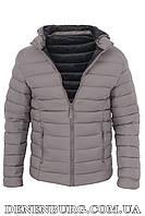 Куртка еврозима мужская RLZ 20-8869 серая