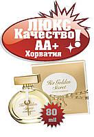 Antonio Banderas Cocktail Her Golden Secret  Хорватия  Парфюм  Люкс качество АА+++