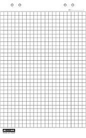 Блок паперу для фліпчартів Buromax 20 аркушів клітинка 64 х 90 см BM.2297