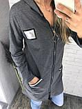 Кардиган женский с капюшоном весна-осень. Размеры: 42-44, 46-48, 50-52, 54-56, 58-60, 62-64., фото 2
