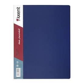 Папки на кільцях А4 Axent 2 кільця 25мм синя 1207-02-A