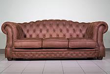 Классический диван Честер Шафл, фото 2