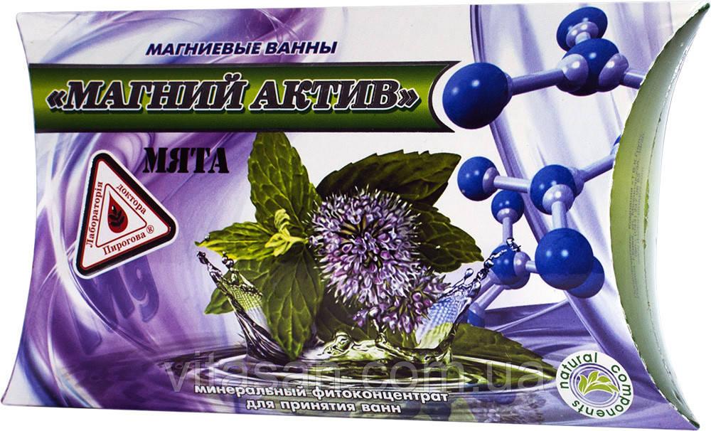МАГНІЙ АКТИВ М'ЯТА концентрат бішофіту кристалічний, 450 г