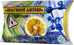 МАГНИЙ АКТИВ ЦИТРОН концентрат для ванн, 450г