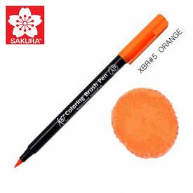 Маркер-кисточка акварельный KOI, Оранжевый (5), Sakura