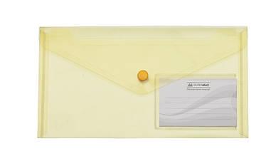 Папка-конверт на кнопці DL 240х130мм TRAVEL жовта
