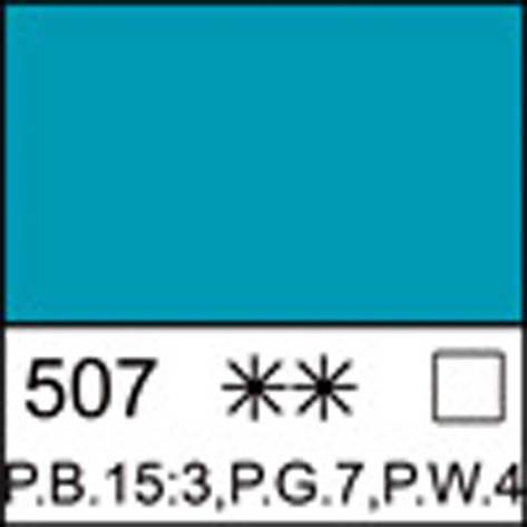 Краска масляная ЗХК ЛАДОГА 120мл бирюзовый (351687), фото 2
