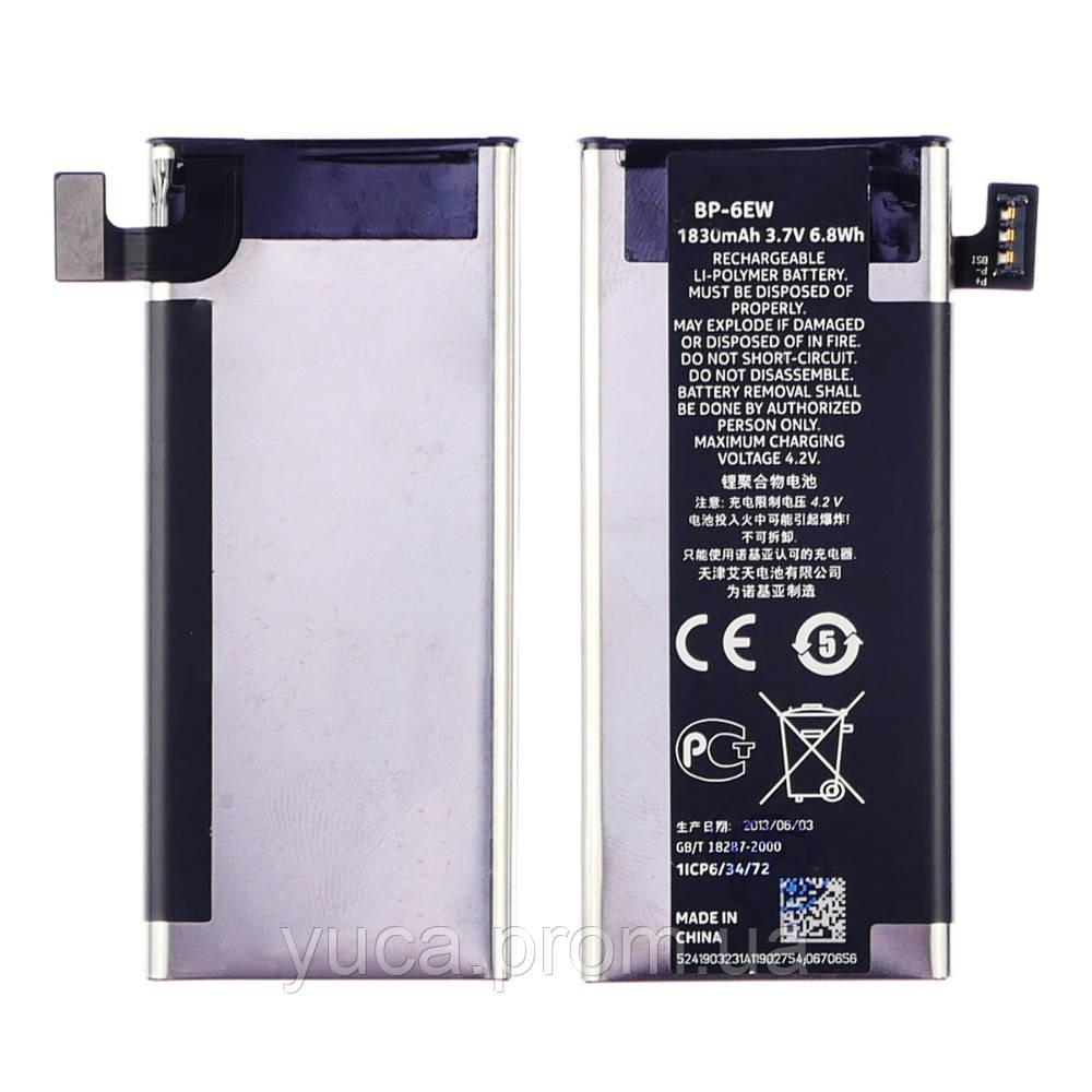 Акумулятор BP-6EW для Microsoft Lumia 900 AAAA