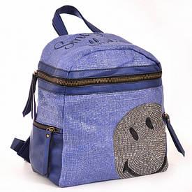 Сумка-рюкзак YES, синий (554409)