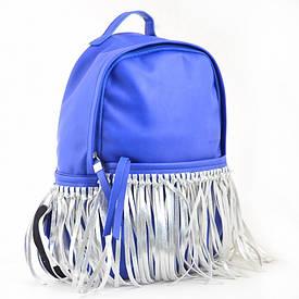 Сумка-рюкзак YES, синий с бахромой, 36x26x11 (554195)
