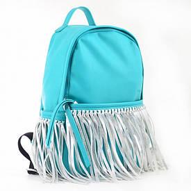Сумка-рюкзак YES, м'ятний з бахромою, 36x26x11