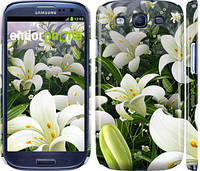 "Чехол на Samsung Galaxy S3 i9300 Белые лилии ""2686c-11"""