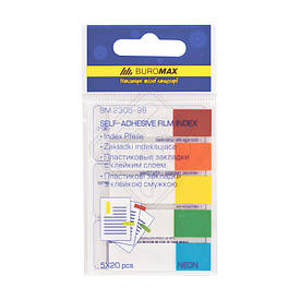 Закладки Buromax пластикові NEON 45х12мм 5х20 листів асорті BM.2305-98