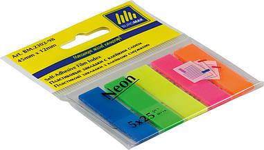 Закладки Buromax пластикові NEON 45х12мм 5х25 листів Jobmax асорті BM.2302-98