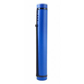 """Тубус """"Santi"""" розсувний, діаметр 8,5 см, довжина 65-110 див. колір синій"""