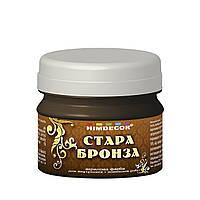 Акрилова декоративна фарба Himdecor 100 г Стара Бронза