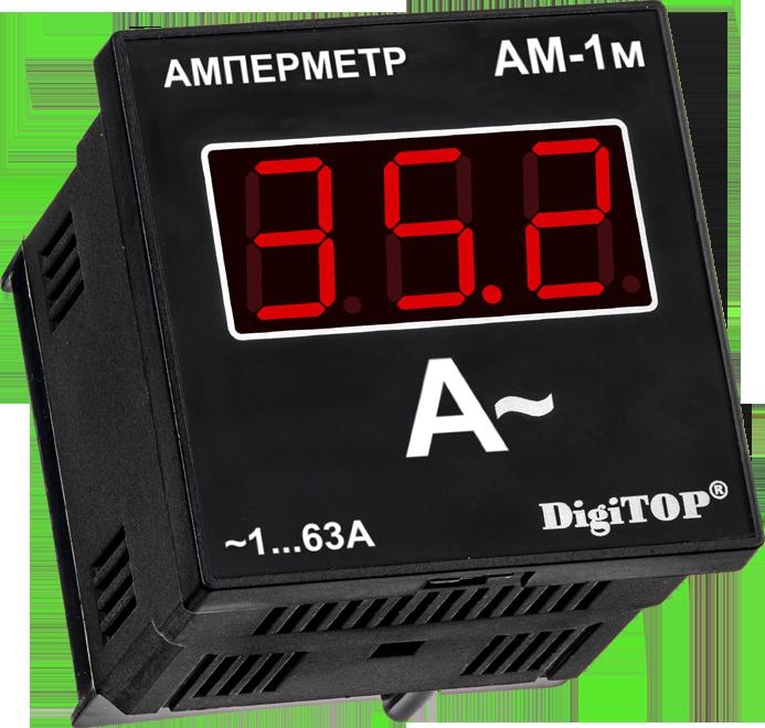 Амперметр Aм-1м (внешний ТТ) щитовой