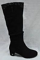 Черные замшевые зимние сапоги Malrostti.Широкое голенище.