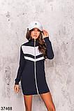 Женское спортивное платье на змейке р. 42-44, 46-48, фото 5