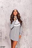 Женское спортивное платье на змейке р. 42-44, 46-48, фото 7
