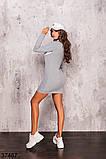 Женское спортивное платье на змейке р. 42-44, 46-48, фото 8