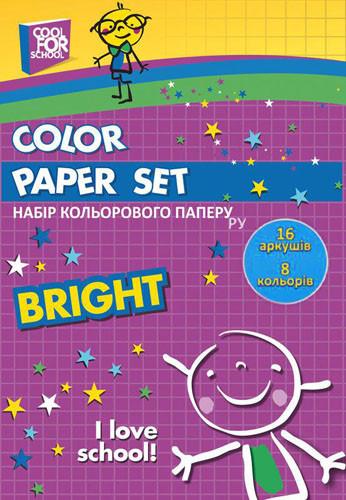 """Набор цветной бумаги """"CFS"""" А4, 16 л, 8 цв, 70 г / м2"""