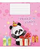 Тетрадь 12 листов в косую линию (2817с) Панда, фото 2