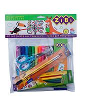 Набор детского творчества ZiBi KIDS Line (ZB.9953)
