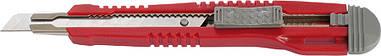 Нож канцелярский Axent 9 мм метал направл трафаретный 6601-А