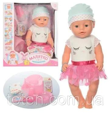 Кукла Маленькая Ляля BL 023 D Yale baby с аксессуарамии