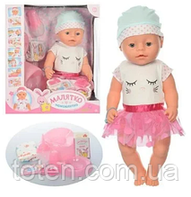 Лялька Маленька Ляля BL 023 D Yale baby з аксессуарамии