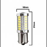 LED 1156 BA15S P21W лампа в автомобиль, 33 SMD, белая, фото 5