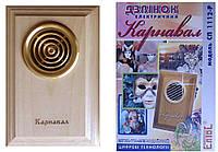 "Электрозвонок «КАРНАВАЛ» ""живой звук"" СП1112Р-ДН"