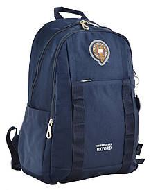 Рюкзак молодіжний Yes OX 348 Oxford синій 555600