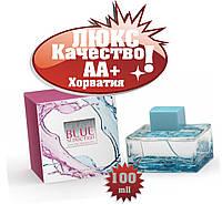Antonio Banderas Splash Blue Seduction for Women Хорватия Люкс качество АА+++  прямые поставки с фабрики