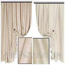 Ткань для штор, портьер, покрывал блекаут софт велюровый двухсторонний бежеый