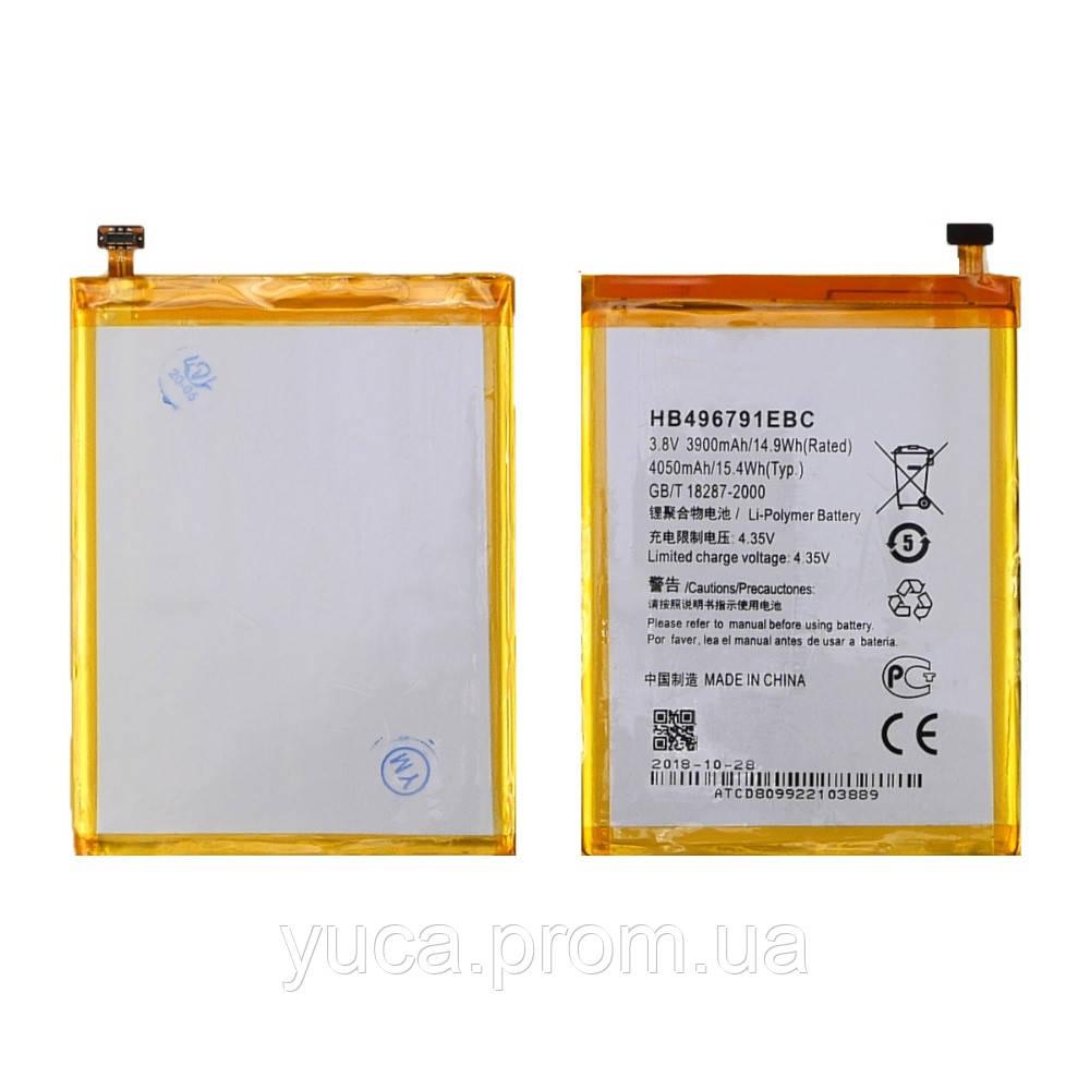 Аккумулятор HB496791EBC для Huawei Mate AAAA