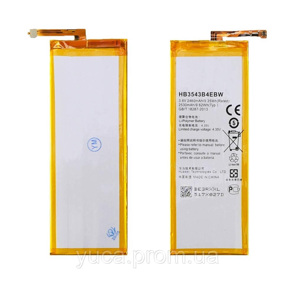 Аккумулятор HB3543B4EBW для Huawei P7 Ascend P7-L10 AAAA